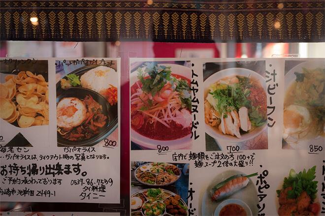 thai_restaurant03