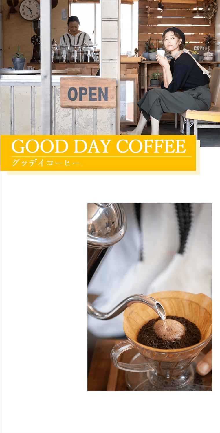 GOOD  DAY COFFEE|グッデイコーヒー